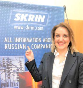 Таран Елена читает Вебинар по ПОД/ФТ в СКРИН